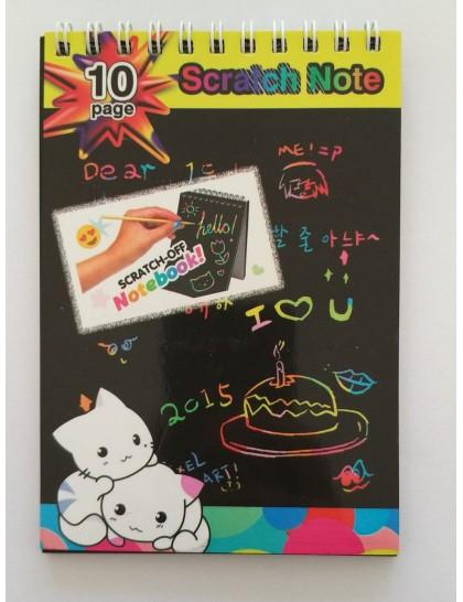 Scratch Note ( Çizikli Defter)