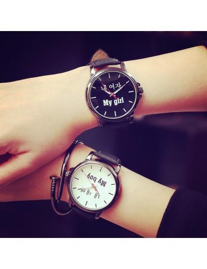 Çift Saati My Boy & My Girl (Couple)