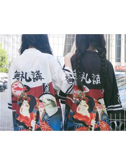 Flowar Karikatür Kimono